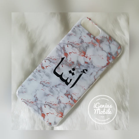 Rose Gold Marble Arabic Personalised Case