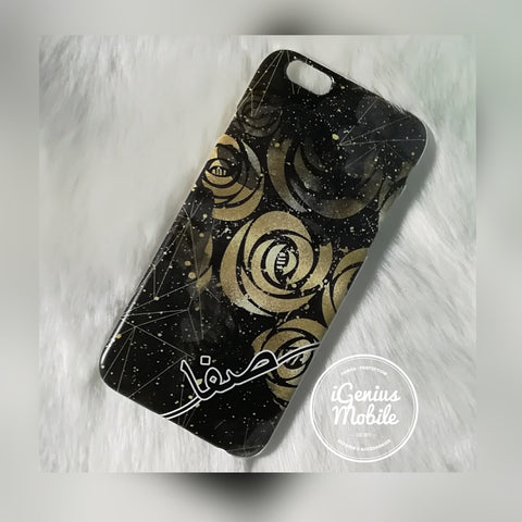 Black & Gold Patterned Arabic Personalised Case