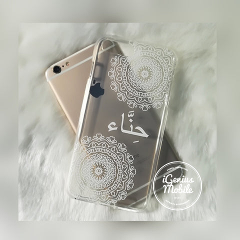 Henna Arabic Personalised Clear Gel Case
