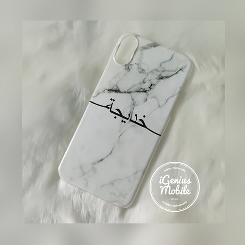 White Marble Arabic Personalised Case