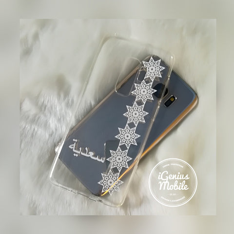 Star Henna Arabic Personalised Clear Gel Case