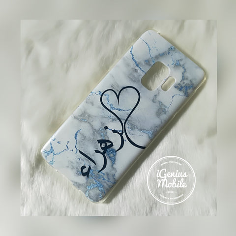 Blue Marble Heart Arabic Personalised Case