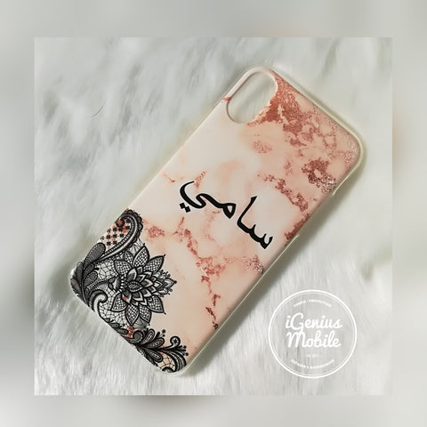 Henna Lace Effect Arabic Personalised Case