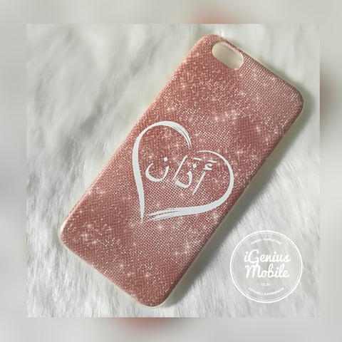 Rose Gold Heart Arabic Personalised Case
