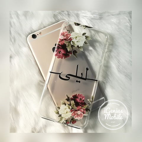 Floral Arabic Personalised Clear Case