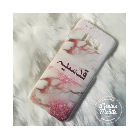Arabic Rose Gold Marble Glitter Personalised Case