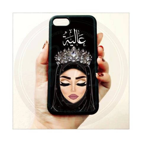 Calligraphy Personalised! Fair Hijab Case Silver Crown