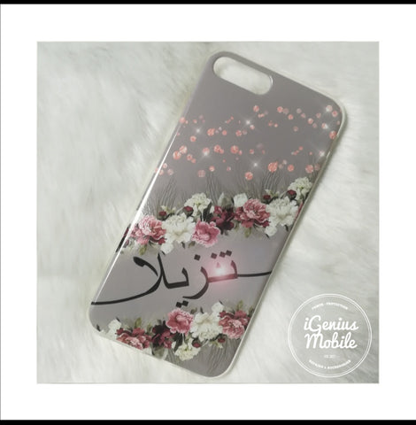 Horizontal Floral Arabic Personalised Clear Case