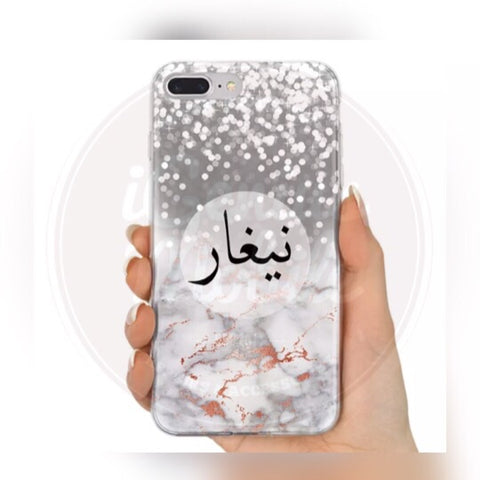 Arabic Rose Gold Grey Marble Personalised Case