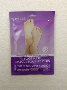 E.C.S.  Moisturizing Foot Mask Booties - 2 pairs