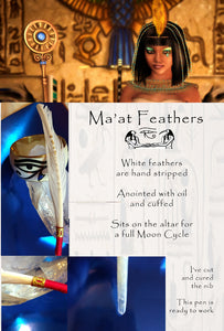 White Ma'at feather