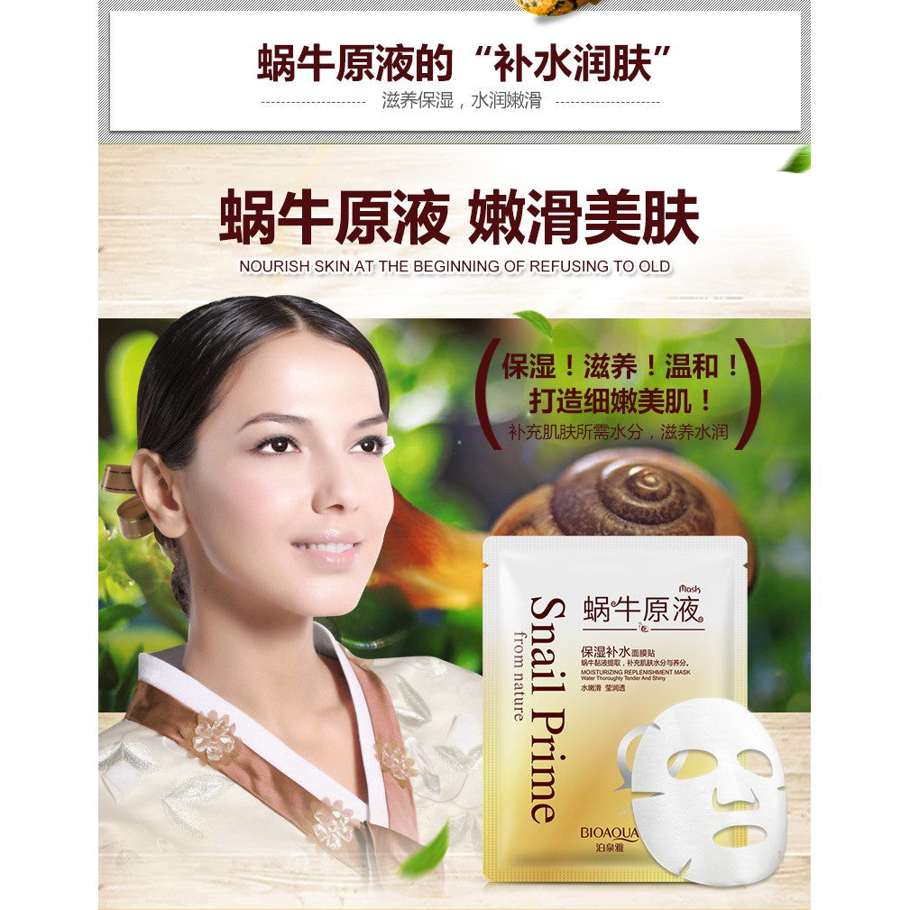 VB WANT BIOAQUA 5Pcs Snail face mask