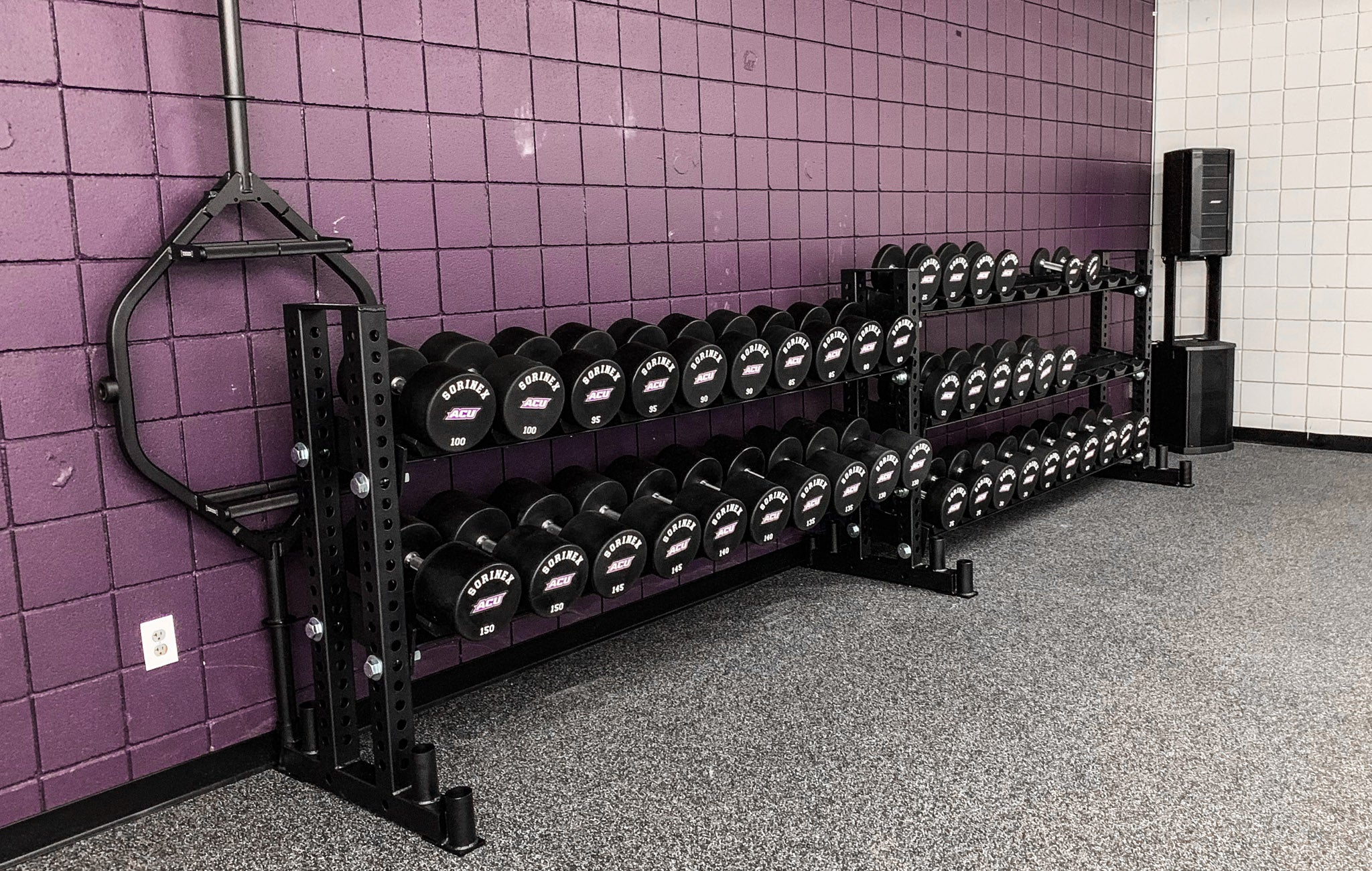 Abilene Christian University weight training