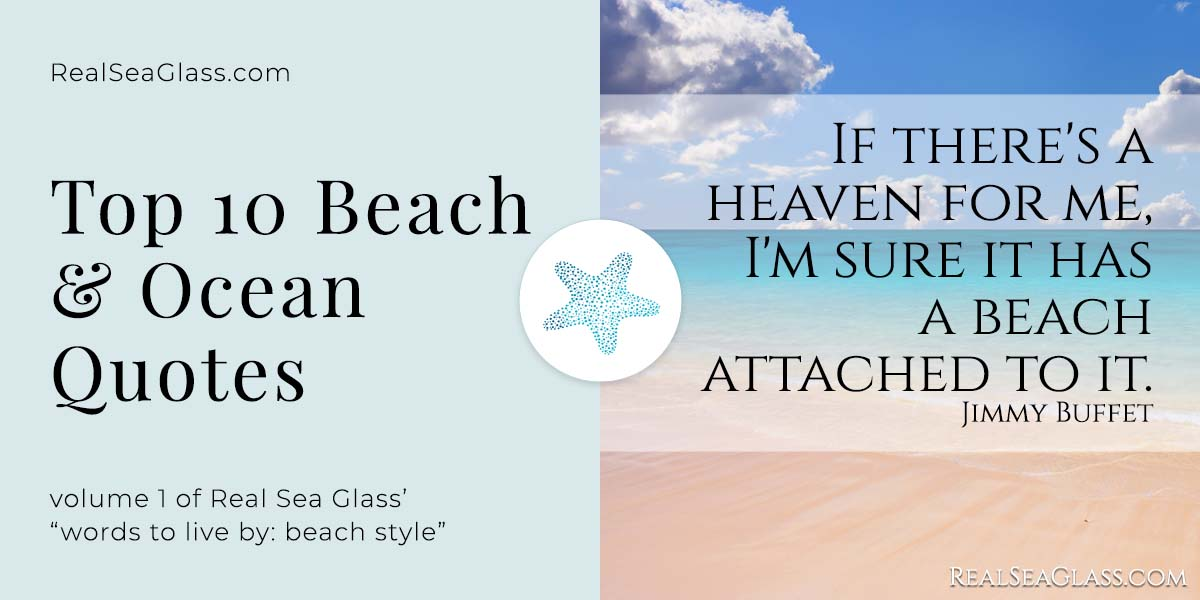 Top Ten Beach Ocean Quotes Real Sea Glass