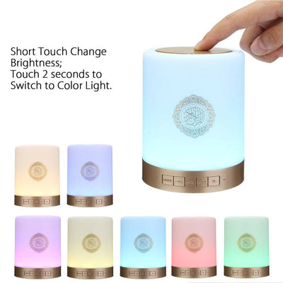 Qur'an Lamp LED Bluetooth Speaker