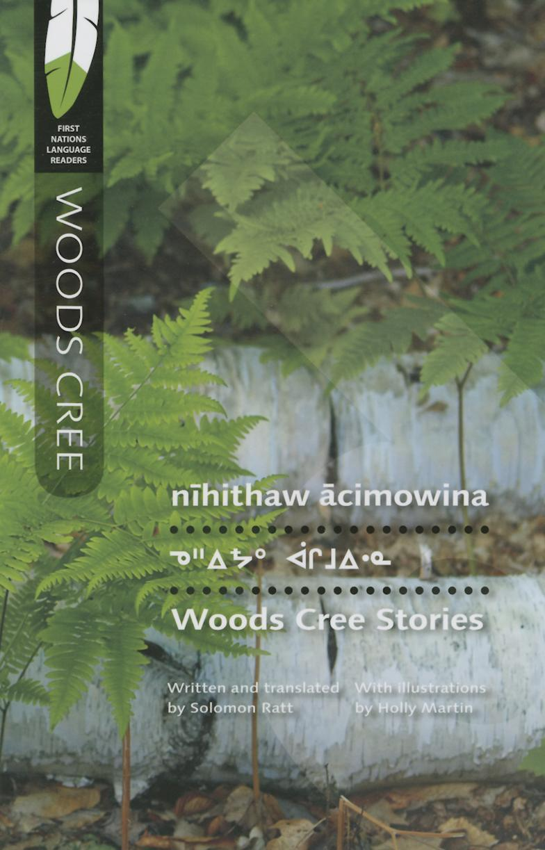 Woods Cree Stories