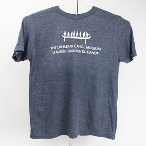 Youth Museum T-Shirt