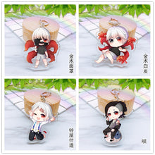 Tokyo Ghoul Special Key chains