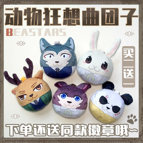 BEASTARS Cute Dango Keychain Round Throw Pillow Doll Mini