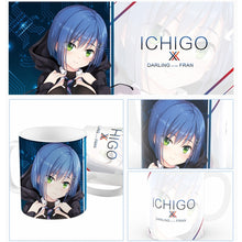 DARLING in the FRANXX Ichigo CODE:015 Mug