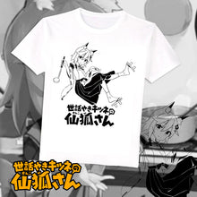 Carole & Tuesday T-shirt Cuteness - Kawainess