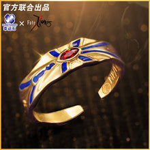 Fate Zero Archer Ring Silver