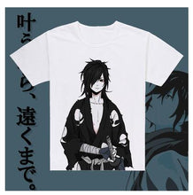 DORORO Hyakkimaru Cotton T-Shirt