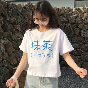 Harajuku Kawaii Tea T-Shirt