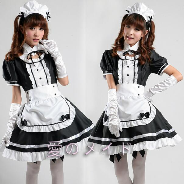 ... Awesome Cute Maid Costumes - Kawainess ...  sc 1 st  Kawainess & Awesome Cute Maid Costumes u2013 Kawainess