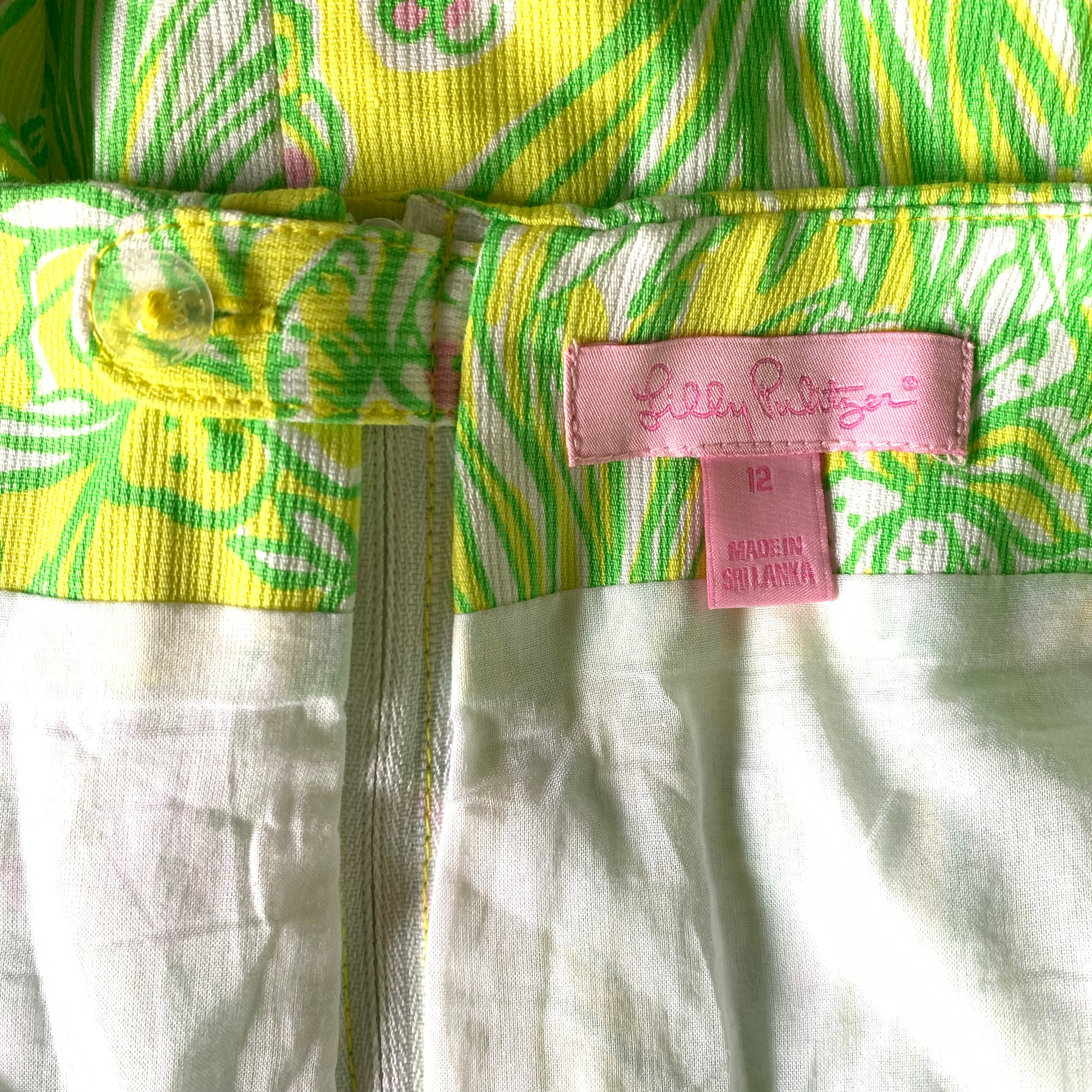 Lily Pulitzer Jungle Skirt