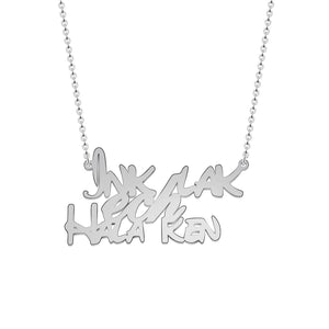 Two Name Customizable Necklace
