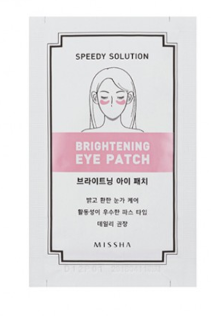 Tratamento Speedy Solution Brightening Eye Patch - Missha