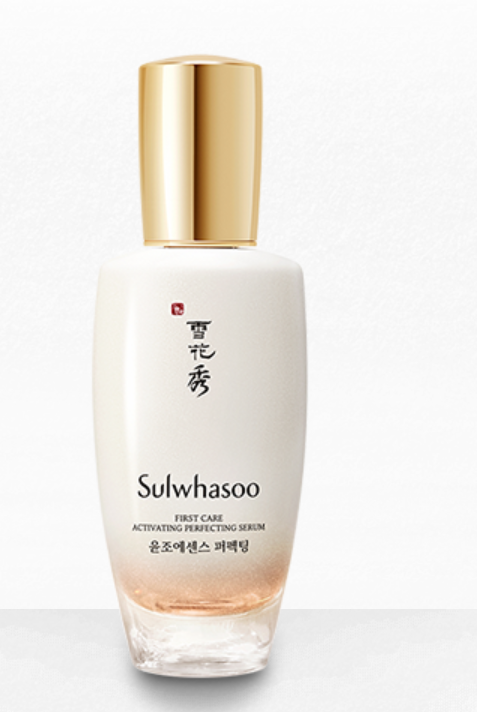 Tratamento First Care Activating Perfecting Serum  - Sulwhasoo
