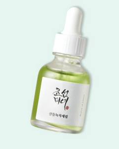 Tratamento Calming Serum - Beauty of Joseon