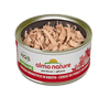 Almo Nature Cat HQS Natural Chicken Drumstick in Broth 24 Cans 2.47 oz 70 g