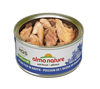Almo Nature Cat HQS Natural Ocean Fish in Broth 24 Cans 2.47 oz 70 g