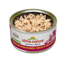 Almo Nature Cat HQS Natural Chicken and Liver 24 Cans 2.47 oz 70 g Each