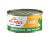 Almo Nature Cat HQS Daily Tuna Chicken 24 Cans 2.47 oz 70 g Each