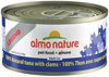 Almo Nature Cat HQS Natural Tuna Clams in Broth 24 Cans 2.47 oz 70 g