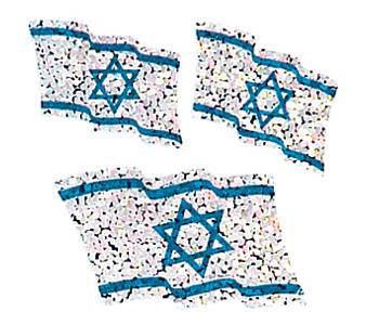 Bulk Roll Prismatic Stickers, Israeli Flags (100 Repeats)