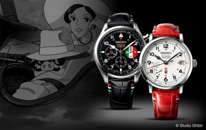 Seiko Presage Studio Ghibli Porco Rosso Collaboration Limited Editions www.watchoutz.com