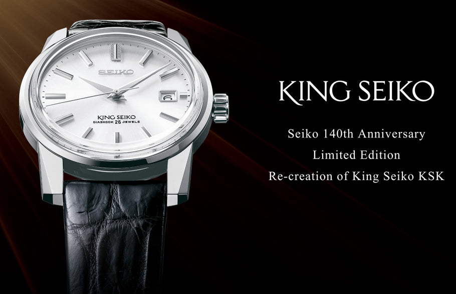 The King Returns - SJE083 King Seiko KSK