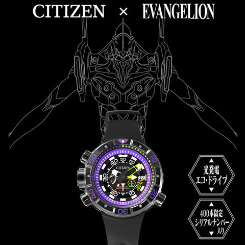 Citizen X EVANGELION Promaster Unit 01 Special Collaboration 400 units