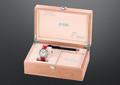 The special presentation box