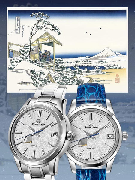 Introducing the Grand Seiko 2021 Chinese Limited Edition SBGA451 www.watchoutz.com