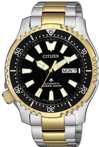 CITIZEN Promaster Automatic 200M Diver Fugu Limited Edition NY0094-85E www.watchoutz.com