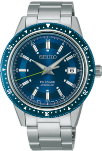 SEIKO PRESAGE JAPAN COLLECTION 2020 LIMITED EDITION SARX081 www.watchoutz.com