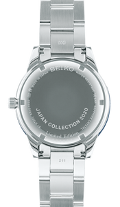SEIKO PRESAGE JAPAN COLLECTION 2020 LIMITED EDITION Case Back SARX081 www.watchoutz.com