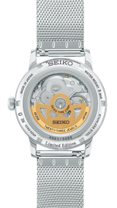 SEIKO PRESAGE AUTOMATIC BAR COCKTAIL TEQUILA SUNSET SARY169 (SRPE47J1) case back www.watchoutz.com