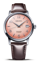 SEIKO PRESAGE AUTOMATIC BAR COCKTAIL TEQUILA SUNSET SARY169 (SRPE47J1) leather strap www.watchoutz.com